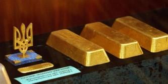 Золото Украины