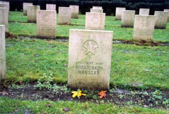 Кладбище советских солдат в Голланидии