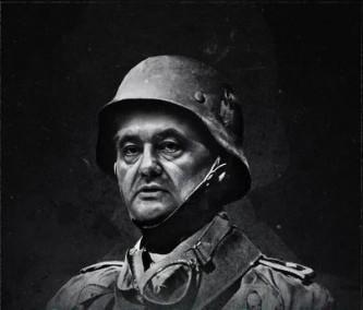 Фашистская Украина