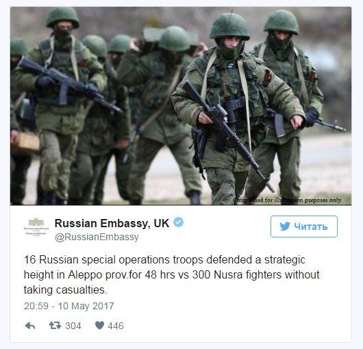 Твиттер Посольства России в Британии