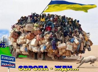 """Украинские """"туристы"""""""