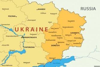 Украина, Донбасс.