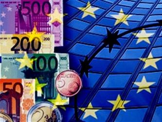 Финансирование Европарламента