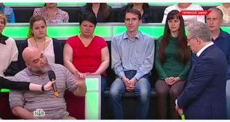 Охран Джемаль на НТВ