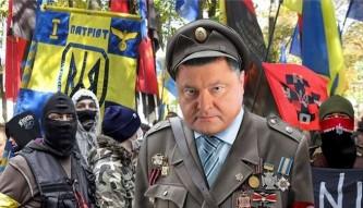 Петр Порошенко и его команда