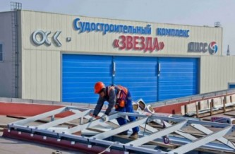 Судостроительный завод Звезда