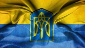 Зависимая Украина