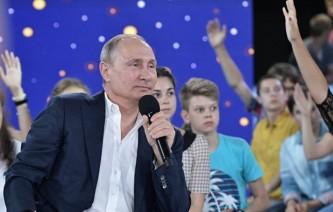"Владимир Путин в ""Сириусе"""