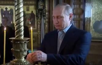 Владимир Путин посетил Валаам