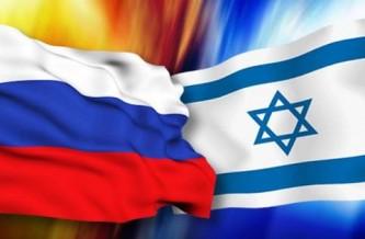 Россия и Израиль