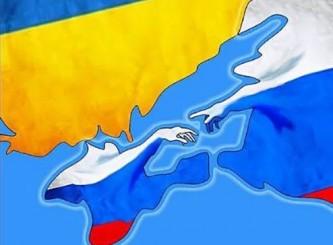 Украина - Крым - Россия