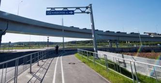 Дорога от Боровского шоссе до Троицка
