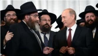 Еврейская община в России