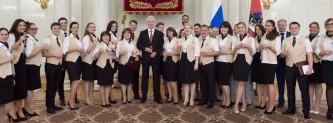 Собянин наградил сотрудников центров госуслуг