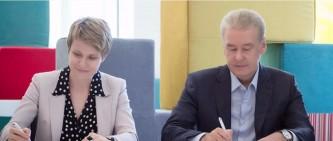 Сергей Собянин и Елена Шмелева