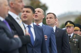 Украинский истеблишмент