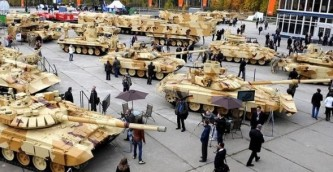 Выставка вооружений
