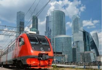 Москва, Ласточка, МЦК