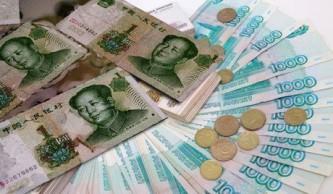 Рубль и юань