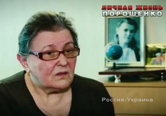 Учительница Порошенко