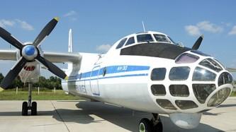 Ан-30