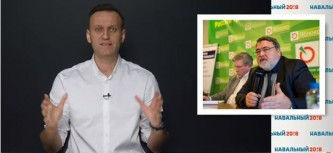 Алексей Навальный и ФАС