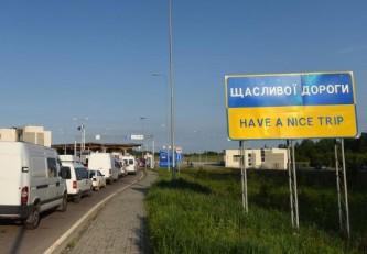 Граница Польши и Украины