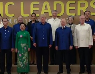 Дональд Трамп и Владимир Путин на форуме АТЭС