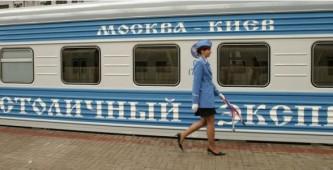 Ж/Д-сообщение России и Украины