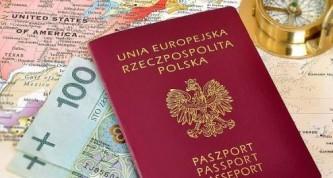 Польский паспорт в аренду