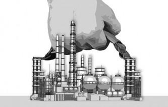 Промышленность Украины в одном портфеле