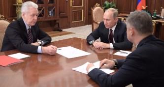Собянин, Путин и Белозеров