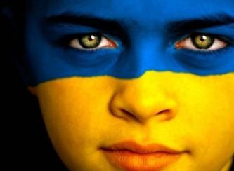 Украина без отчества