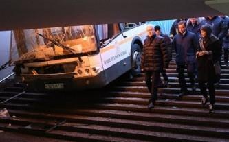 Авария у метро Славянский бульвар