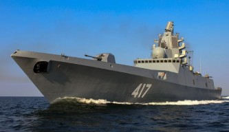 Адмирал Горошков