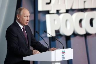 Владимир Путин выступил на съезде Единой России