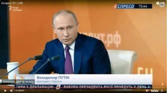 Владимир Путин - президент Украины