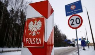 Граница Польши
