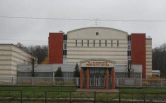 Зал Конгрессов Свидетелей Иеговы в Санкт-Петербурге