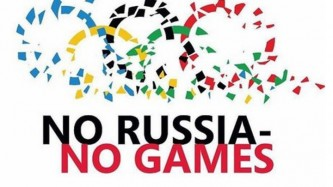 Нет России - нет Игр