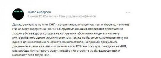 Олег Криницин 2