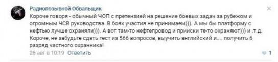 Олег Криницин 3