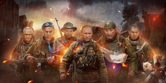 Путин и его команда
