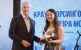 Собянин поблагодарил участников проекта Наш город