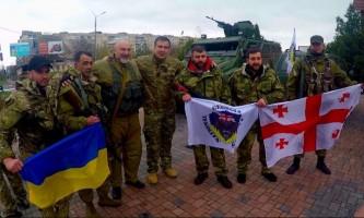 Украина и Грузия в Донбассе