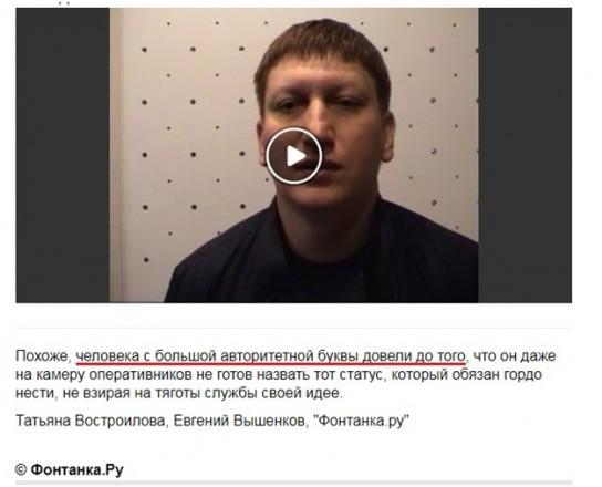 Политика: «Восстановление репутации»: Евгений Вышенков и его активная помощь «вору в законе»