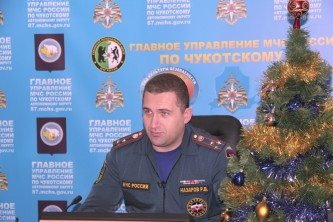 Начальник Главного У МЧС по Чукотке Руслан Назаров