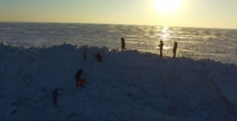Ледяная стена