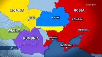 Украина до СССР