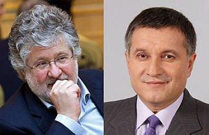 Игорь Коломойский и Арсен Аваков